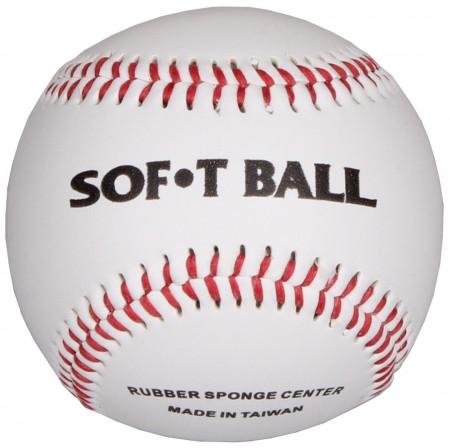 Žoga za soft ball Merco BM-06 - sredica iz gume ter pene